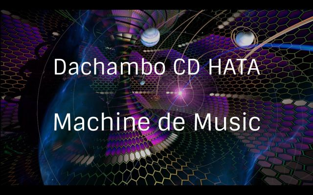 Dachambo CD HATAのMachine de Music コラムVol.63<br />LADER PRODUCTION スタジオ Field Trip