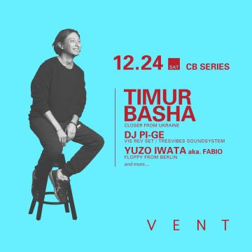 Timur Basha  ft. CB SERIES