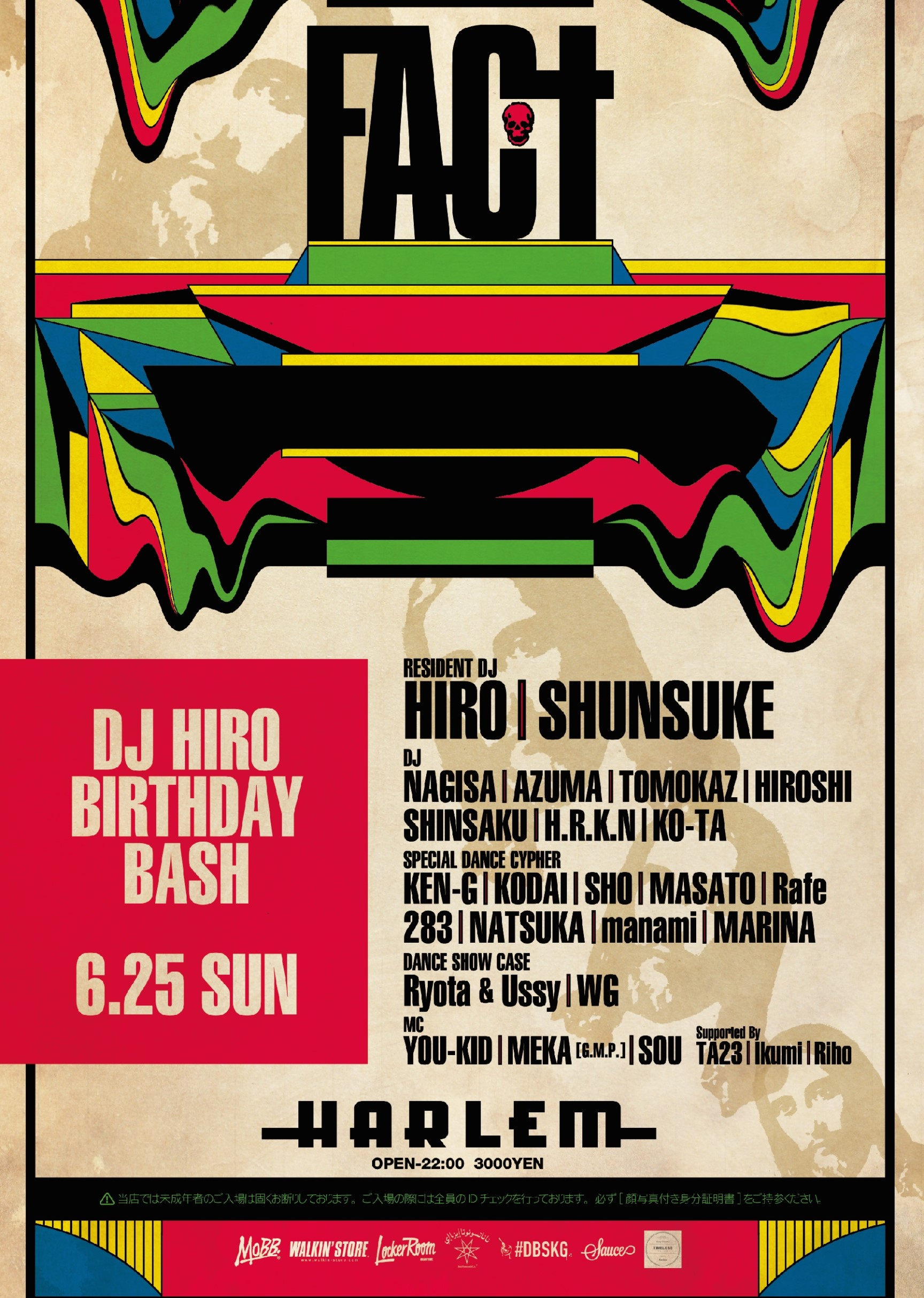 FACT -DJ HIRO BIRTHDAY BASH-