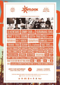OUTLOOK FESTIVAL 2017 JAPAN LAUNCH PARTY