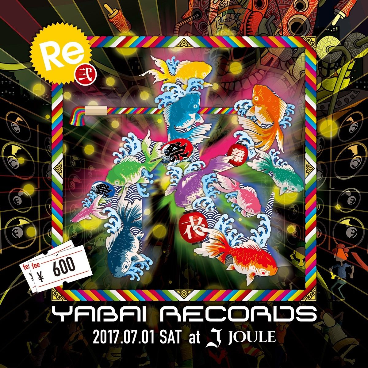 Re:YABAI Vol.2