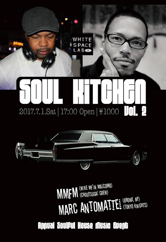 Soul Kitchen Vol.2