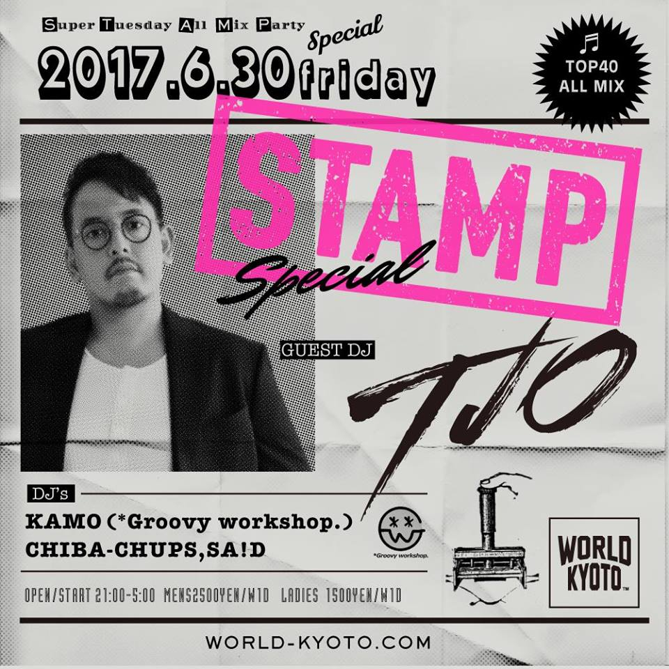 STAMP -SPECIAL-