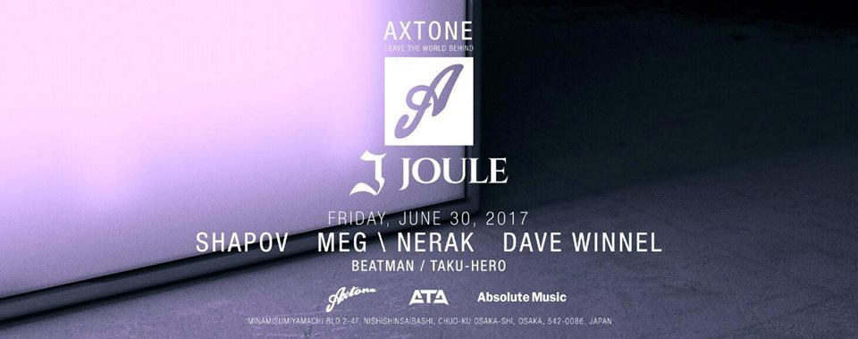 Axtone Night
