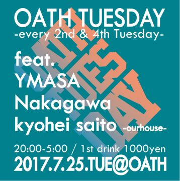 OATH TUESDAY -every 2nd & 4th tuesday-