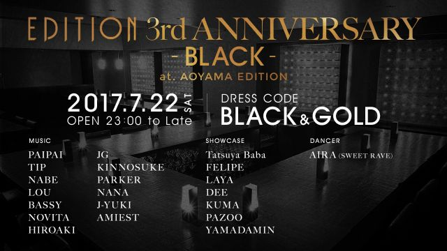 EDITION 3rd ANNIVERSARY - BLACK -