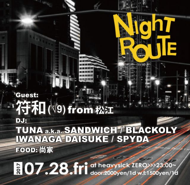 NIGHT ROUTE