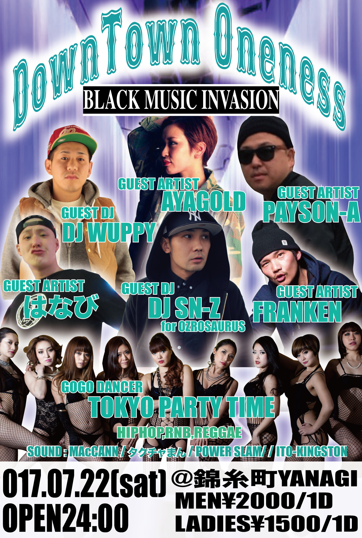 DOWNTOWN ONENESS<br>-BLACK MUSIC INVASION-