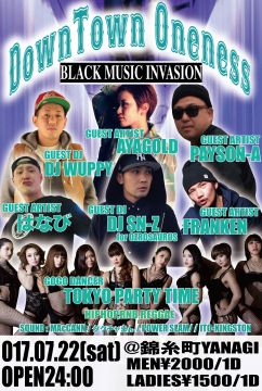DOWNTOWN ONENESS -BLACK MUSIC INVASION-
