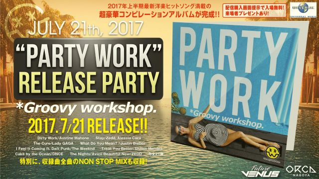 PARTY WORK – RELASE PARTY – / 『 FUTURE VENUS 』