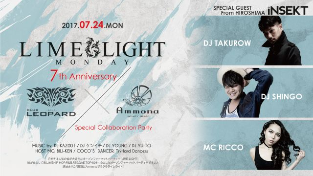 Lime Light Monday – 7th Anniversary Special Collaboration Party – Leopard × Ammona / Lime Light