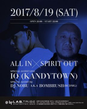 ALLIN×SPIRIT OUT