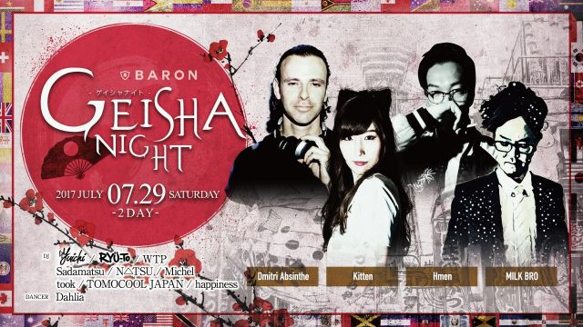 Geisha Night / Platinum Saturday / A2