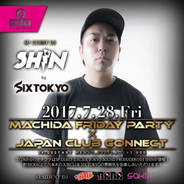 Machida Friday Party×JAPAN CLUB CONNECT