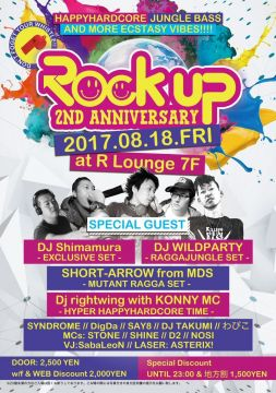 ROCK UP 2nd ANNIVERSARY (7F)