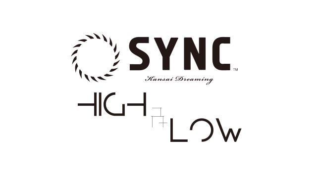 【 SYNC / High&low】