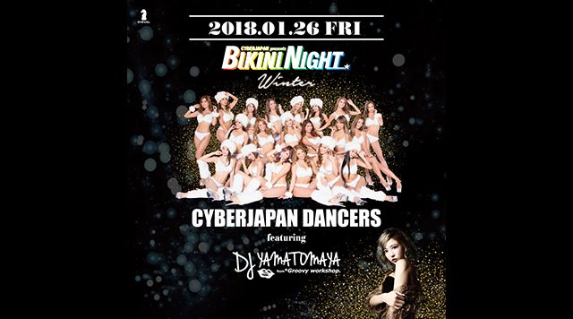 BIKINI NIGHT - CYBERJAPAN DANCERS featuring DJ YAMATOMAYA - / RED 「VIP PARTY」