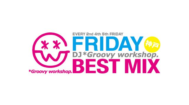 FRIDAY BEST MIX 神戸