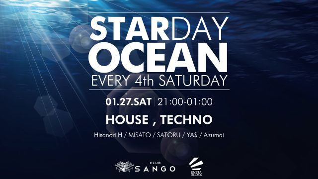 STARDAY OCEAN / AMAZING SATURDAY