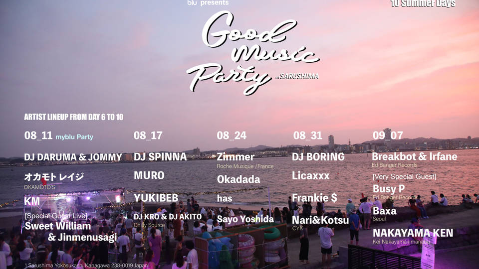 myblu presents Good Music Party in Sarushima -10 Summer days –  DAY 8
