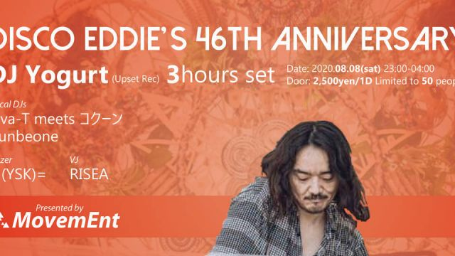 Disco Eddie's 46th Anniversary presented by MovemEnt