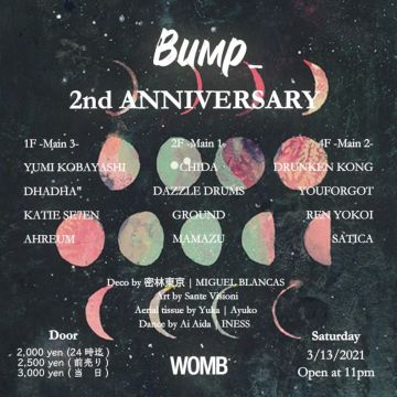 Bump_ 2nd ANNIVERSARY