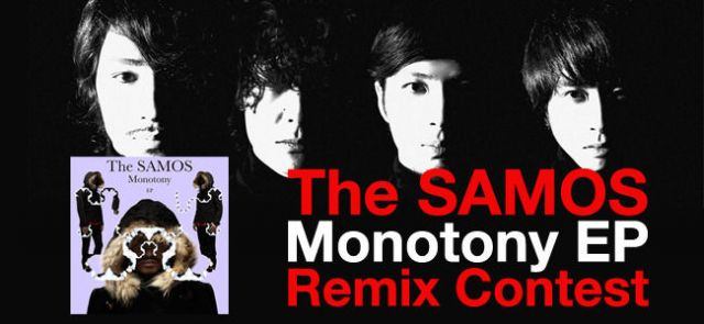 The SAMOS 「Monotony EP」 REMIX CONTEST