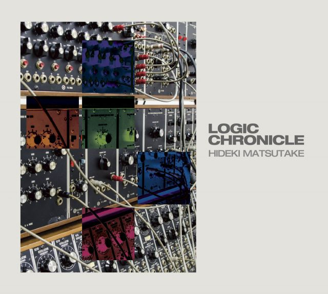 Logic Chronicle