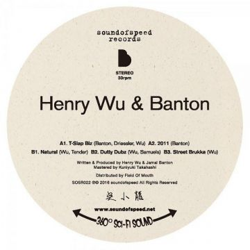 Henry Wu and  Banton
