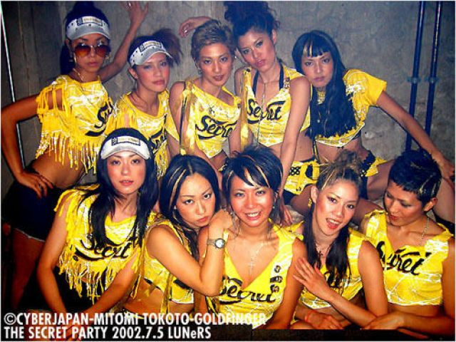 05 JULY 2002 THE SECRET PARTY CLUB LUNERS!