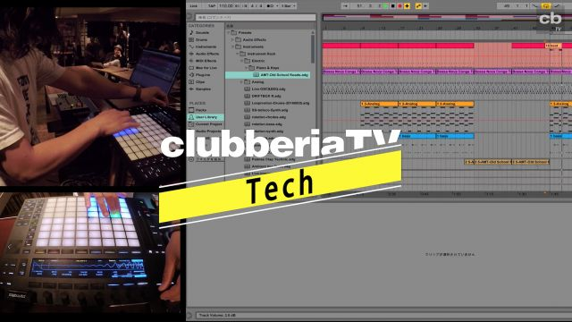 Clubberia TV presents Ableton Meetup Tokyo Part1/3