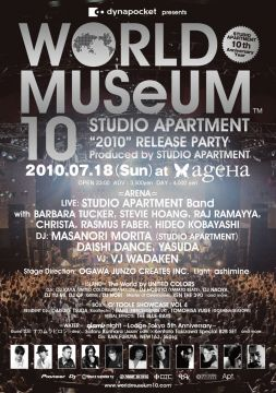 "-STUDIO APARTMENT ""2010"" Release Party-"