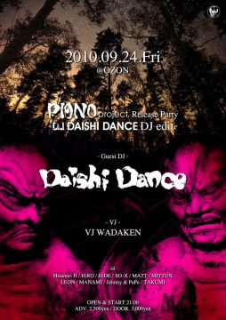 """PIANO project."" Release Party -DAISHI DANCE DJ edit-"
