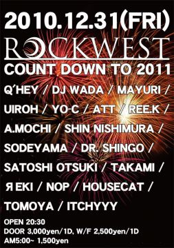 ROCKWEST COUNT DOWN TO 2011