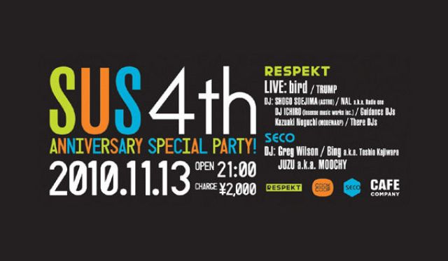 SUS 4th Anniversary Special Party!