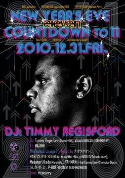 "New Year's Eve Countdown to 11 Timmy Regisford ""At The Club"" Release Tour"