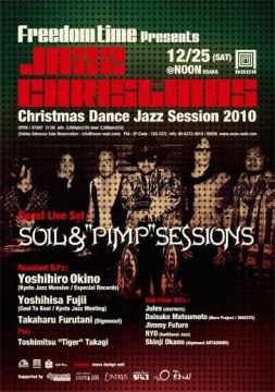 """JAZZ CHRISTMAS""Christmas Dance Jazz Session 2010"