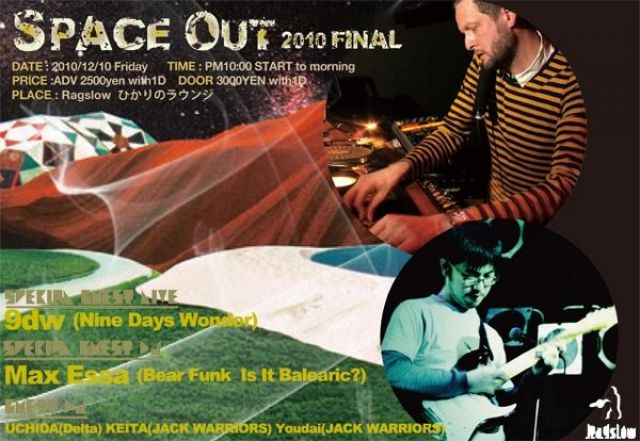 SPACEOUT 2010FINAL