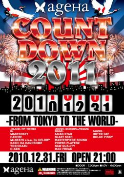 COUNTDOWN 2011 -FROM TOKYO TO THE WORLD-