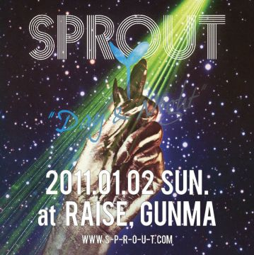 SPROUT ~day & night~