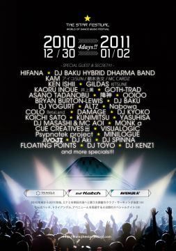 TRIANGLE NEW YEAR PARTY!-THE STARFESTIVAL SPECIAL 4DAYS! VOL.3-