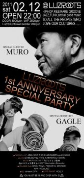 LUZROOTS 1st ANNIVERSARY SPECIAL PARTY