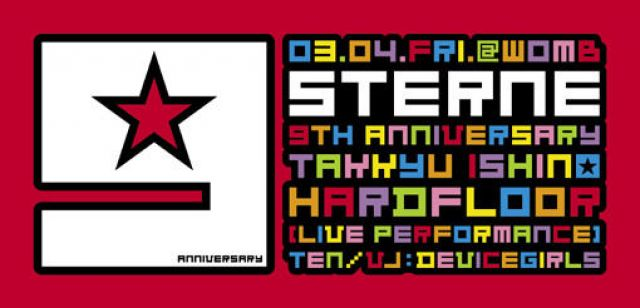 STERNE 9TH ANNIVERSARY