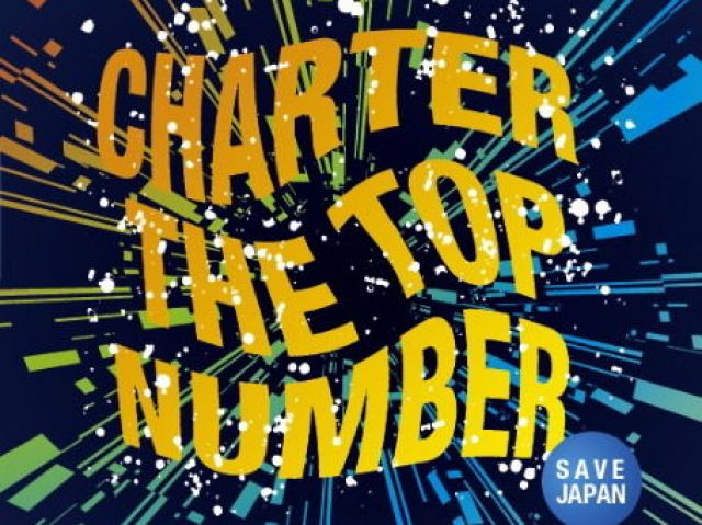 CHARTER THE TOP NUMBER