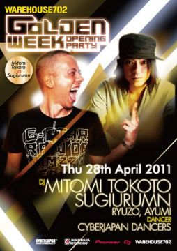"""Golden Week Opening Party"""