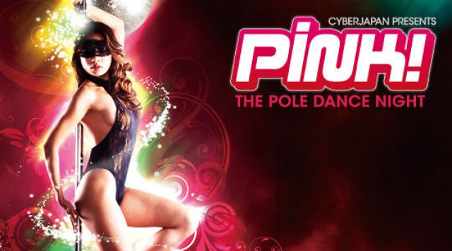PINK! The pole dance night