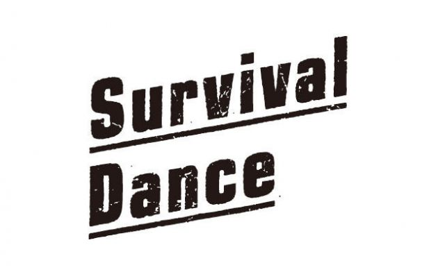 SURVIVAL DANCE on USTREAM
