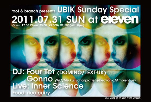 root & branch presents UBIK Sunday Special