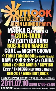 OUTLOOK FESTIVAL 2011 JAPAN LAUNCH PARTY!!