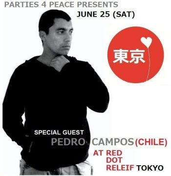 "PARTIES 4 PEACE PRESENTS ""RED DOT RELIEF TOKYO"""